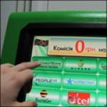 Как оплатить электронную лицензию?
