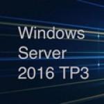 Новая редакция технических версий Windows Server 2016 и System Center 2016