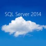 Новая версия Microsoft SQL Server