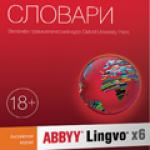 Новая версия ABBYY Lingvo x6