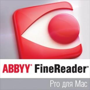ABBYY FineReader Pro для Mac ESD