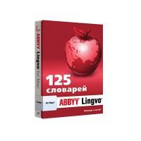 ABBYY Lingvo для Mac