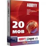 ABBYY Lingvo x5 20 языков Домашняя версия