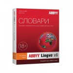ABBYY Lingvo x6 Три яз