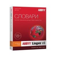ABBYY Lingvo x6 Три языка Домашняя версия ESD