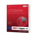 ABBYY Lingvo x6 Многоязычный Проф. версия