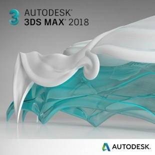 Autodesk 3ds Max 2018 Лицензия на 1 год