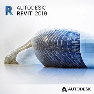 Autodesk Revit 2019 Лицензия на 1 год