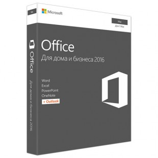 Office для Mac для дома и бизнеса 2016 Russian Коробочная версия