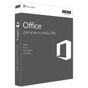 Office для Mac для дома и учебы 2016 ESD