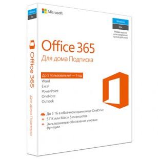 Office 365 для дома Russian
