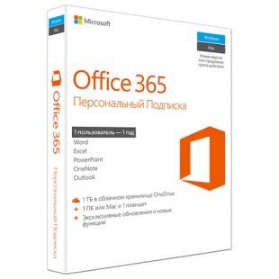 Office 365 персональный Ukrainian