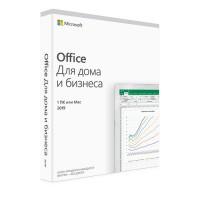 Office для дома и бизнеса 2019 Russian Коробочная версия