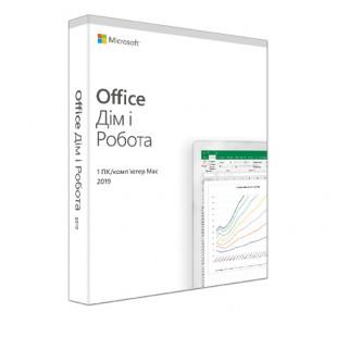 Office для дома и бизнеса 2019 Ukrainian Коробочная версия