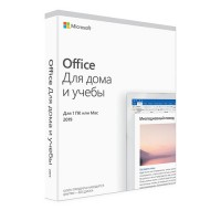 Office для дома и учебы 2019 Russian Коробочная версия