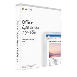 Office для дома и учебы 2019 Ukrainian Коробочная версия