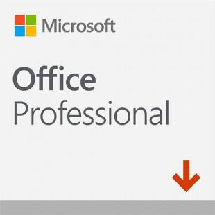 Office профессиональный 2019 ESD