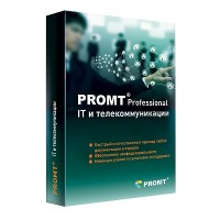 PROMT Professional IT и телекоммуникации