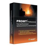 PROMT Professional Горнодоб. промышленность и металлургия