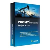 PROMT Professional Нефть и газ
