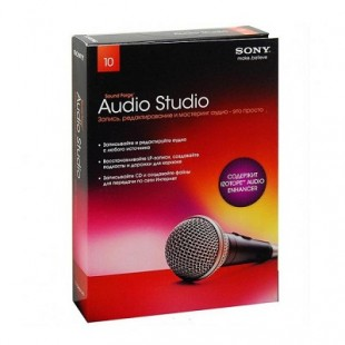 Sony Sound Forge Audio Studio 10 Release
