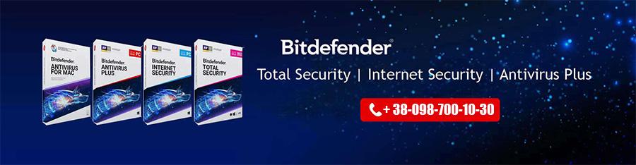 Скидка 50% на всю домашнюю линейку Bitdefender